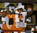В Выставочном зале проведут мастер-класс ко дню рождения Пикассо