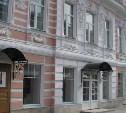 Тульский историко-архитектурный музей выиграл грант почти в миллион рублей