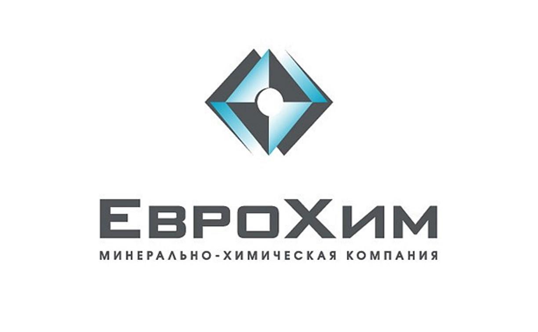 Минприроды РФ и компания «ЕвроХим» подписали Соглашение о проекте «Большая вода»