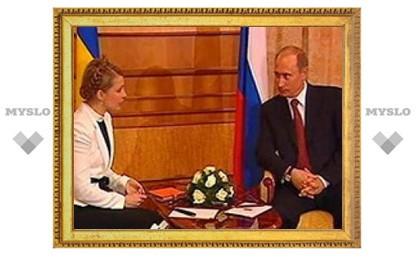 Премьеры Тимошенко и Путин обсудили цену на газ для Украины