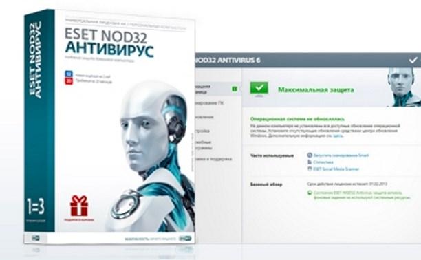 В розничной сети «Ростелекома» доступно комплексное антивирусное решение ESET NOD32 по специальной цене