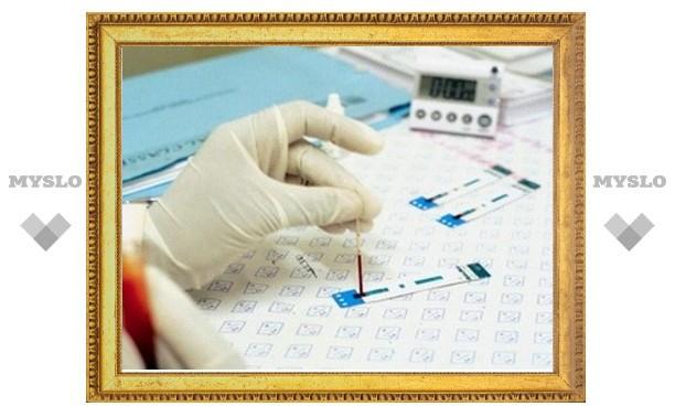 Тульских чиновников будут тестировать на употребление наркотиков