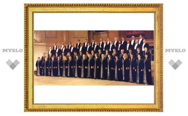 Для туляков споет хор Свешникова