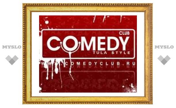 Comedy Club Tula Style продолжает сезон