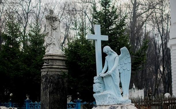 В Туле планируют провести масштабную перепись умерших