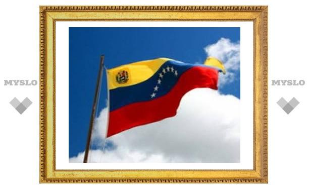 Россия и Венесуэла отменили визовый режим