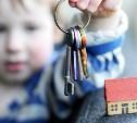 Как тулякам правильно подарить недвижимость ребёнку