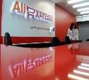 AliExpress приостановил экспресс-доставку в Россию из-за сбоя на таможне