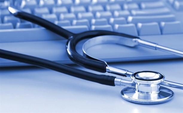 В больницы Тульской области закупят терминалы на 46 млн рублей