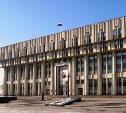 Вячеслав Федорищев и Сергей Егоров приняли присягу правительства Тульской области