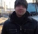 «Ленинградского маньяка» в Туле заключили под стражу