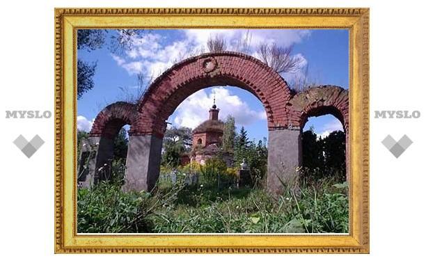 В Щекинском районе нашли средневековое поселение