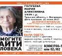 В Богородицке пропала 78-летняя женщина