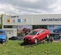 Hyundai на Новомосковске: рентабельно равным образом складно