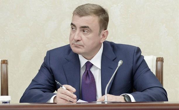 Алексей Дюмин подвел итоги работы делегации Тульской области на ПМЭФ-2018