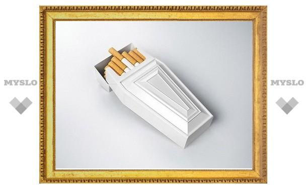 Курильщиков заставят бояться
