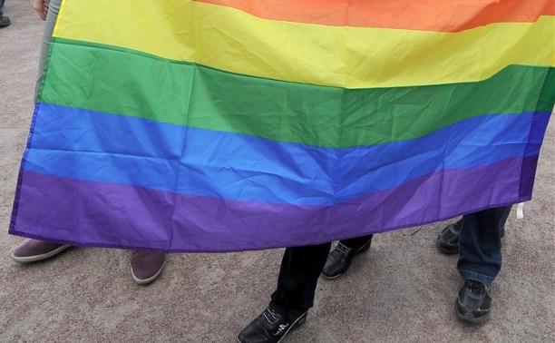 Госдума отклонила законопроект о наказании за каминг-аут
