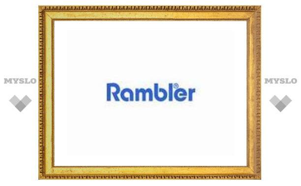 Rambler запустил обновленный видеосервис