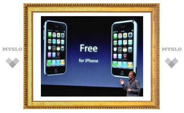 Apple откроет магазины приложений в еще 15 странах