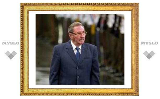 Рауль Кастро снял ограничения на размер зарплат на Кубе