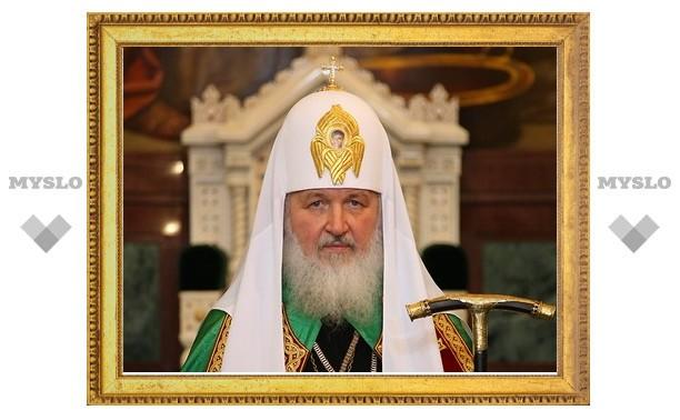 Зачем Патриарх Кирилл приезжает в Тульскую область?