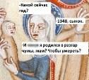 Как житель Новомосковска стал создателем паблика «Страдающее Средневековье»
