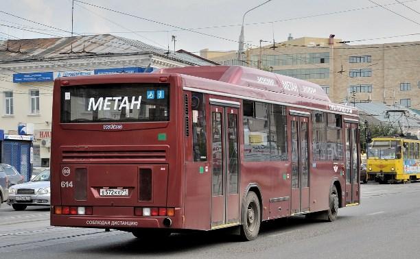 Новый автобусный маршрут начнёт работу на улицах Тулы 26 мая