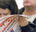 В Тульской области снизилась безработица