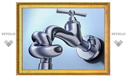 В Туле отключат воду?