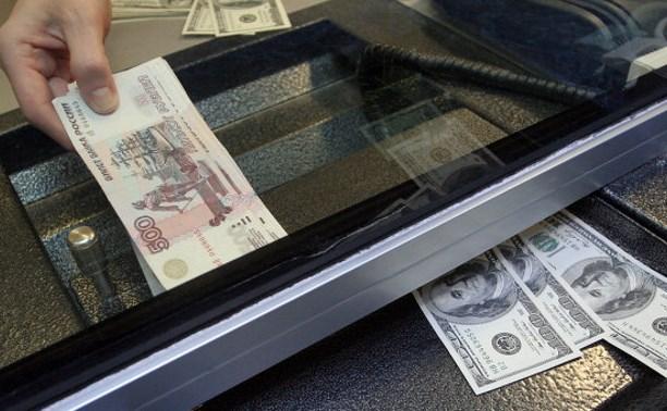 В России разрешён обмен валюты до 40 тысяч рублей без паспорта