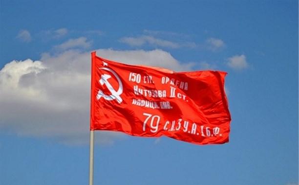 В Туле появится флагшток с копией Знамени Победы