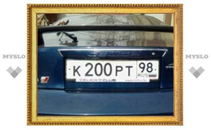 """Российские автомобили получат """"вечные номера"""""""