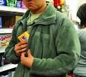 В Новомосковске 14-летний парень со своей сестрой украли из магазина продукты