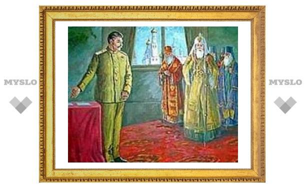 """Сталин делал себе """"православный"""" образ"""