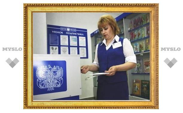 Тульская почта меняет график работы