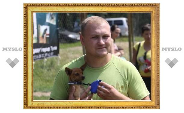 В Туле выбрали лучшую собаку