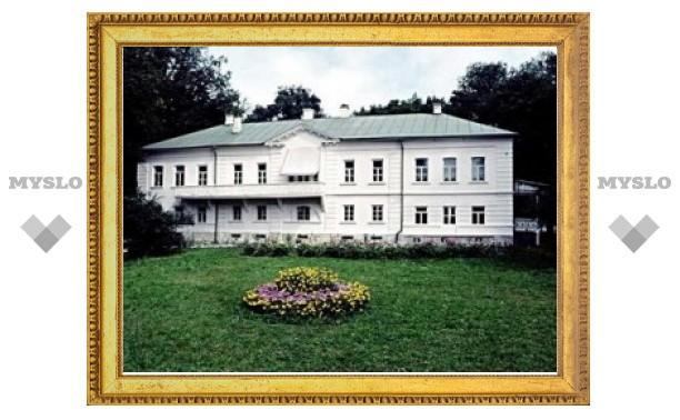 Ясная Поляна - культурный объект федерального значения