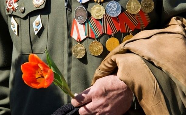 МЧС предлагает тулякам высказать свои идеи празднования 70-летия Победы