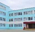 Три тульских Центра образования вошли в национальный рейтинг школ