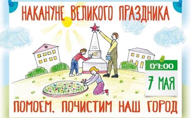 Более 350 заявок поступило на конкурс по благоустройству дворовых территорий