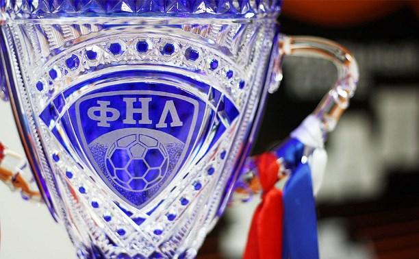 Канониры начнут борьбу за Кубок ФНЛ 14 февраля
