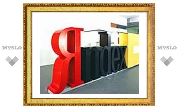 """ComScore: """"Яндекс"""" стал третьим в Европе по количеству поисковых запросов"""