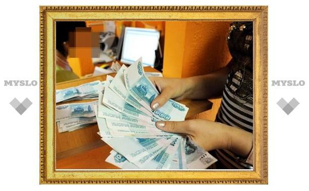 Средняя зарплата туляков в мае 2012 года - 19 500 рублей