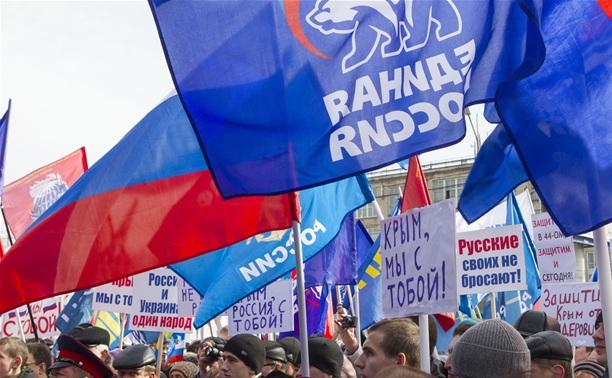 18 марта в Туле пройдет еще один митинг в поддержку Крыма