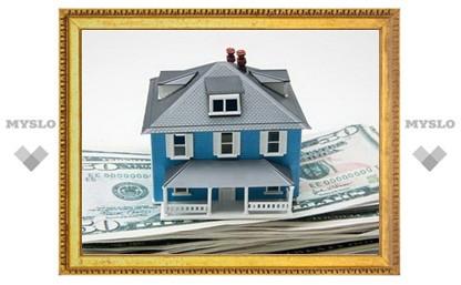 Власти предлагают сократить налоговые вычеты для ипотеки