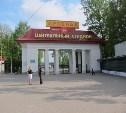 На Центральном стадионе в Туле могут установить памятник комсомольцам