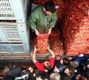 Аграрии спрогнозировали подорожание картошки и яблок в декабре