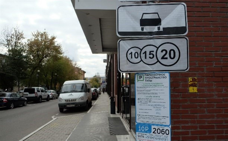 Резидентство на платный паркинг можно оформить через портал «Госуслуги 71»
