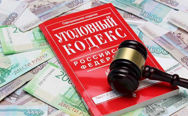 Руководители новомосковской фирмы не заплатили государству 25,7 млн рублей