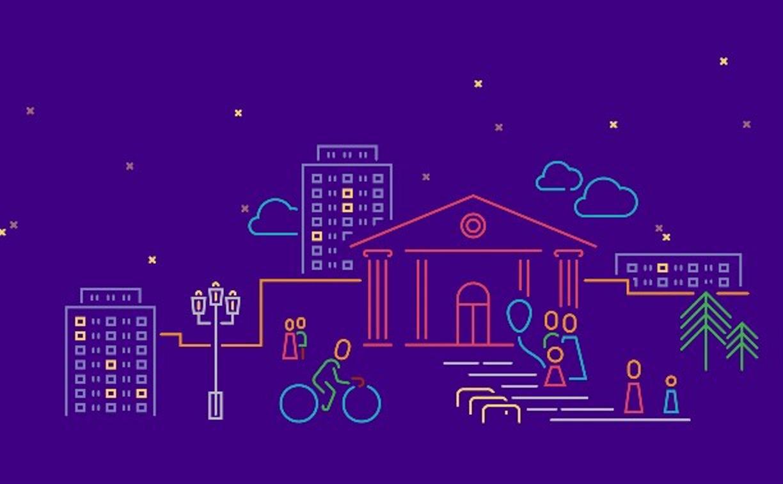 «Ночь музеев–2020» в Туле: афиша онлайн-мероприятий